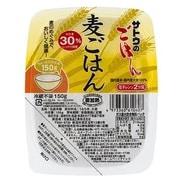 サトウのごはん 麦ごはん 150g [レトルトごはん]