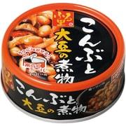 ふる里 こんぶと大豆の煮物 60g