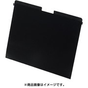 EF-MBPT15PFM [液晶保護フィルター 覗き見防止 マグネットタイプ MacBook Pro 15インチ用]