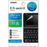 XD-PF24 [電子辞書 EX-word(エクスワード) XD-SRシリーズ専用 純正液晶保護フィルム]