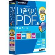 いきなりPDF Ver.6 BASIC [パソコンソフト]