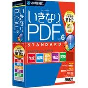 いきなりPDF Ver.6 STANDARD [パソコンソフト]