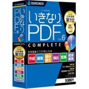 いきなりPDF Ver.6 COMPLETE [パソコンソフト]