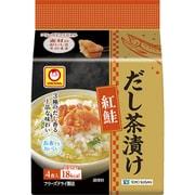 だし茶漬け紅鮭(5.2g×4P )20.8g
