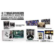 十三機兵防衛圏 Music and Art Clips (十三機兵防衛圏 プロローグ 付き) [PS4ソフト]