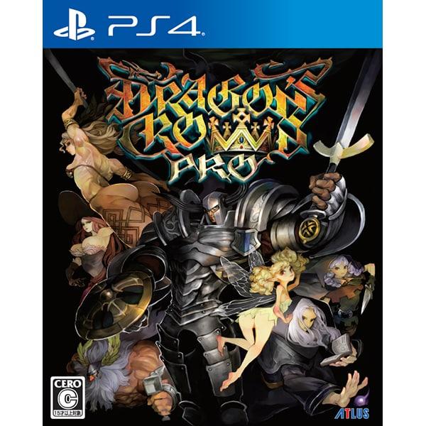 ドラゴンズクラウン・プロ 新価格版 [PS4ソフト]