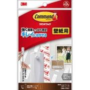 CMK-FH01S [コマンド フック 壁紙用フォトフレーム(金具タイプ)用]