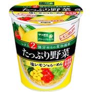 サッポロ一番 グリーンプレミアムたっぷり野菜 塩レモン味らーめん 77g