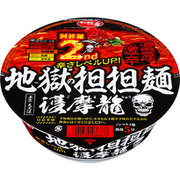 サッポロ一番 地獄の担担麺 護摩龍阿修羅2nd 130g