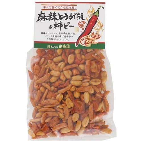 麻辣とうがらし&柿ピー 145g