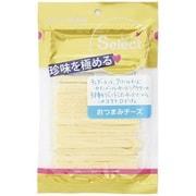 セレクト おつまみチーズ 58g