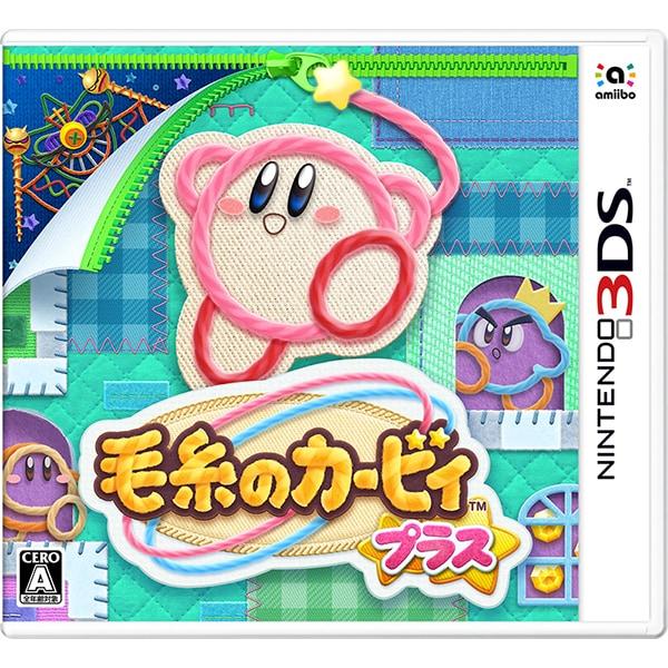 毛糸のカービィ プラス [3DSソフト]