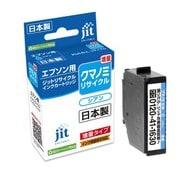 JIT-KEKUICL [エプソン KUI-C-L 互換リサイクルインクカートリッジ クマノミ互換 シアン 増量タイプ]