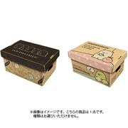 限定 ハート すみっコぐらし クランチチョコBOX 5個 [チョコレート]