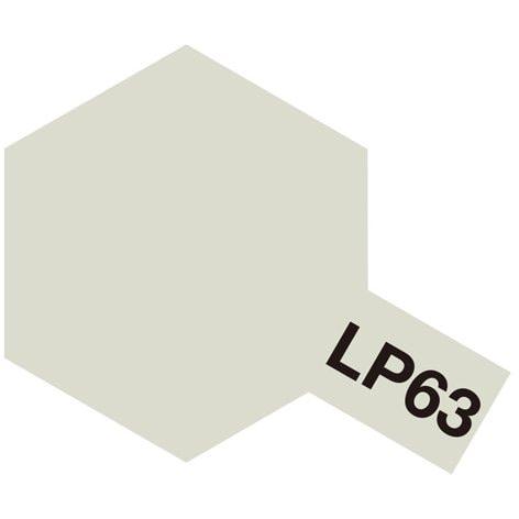 LP-63 [ラッカー塗料 チタンシルバー]