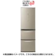 NR-C370CL-N [冷蔵庫 (365L・左開き) 3ドア シルキーゴールド]