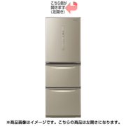 NR-C340CL-N [冷蔵庫 (335L・左開き) 3ドア シルキーゴールド]