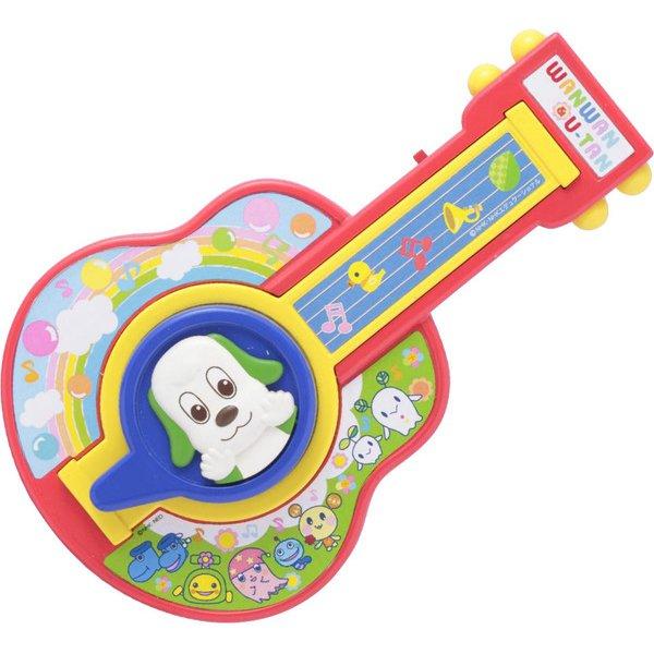 ワンワンとうーたん ワンワンのパラダイスギター [1.5歳以上]