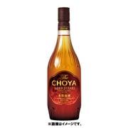 ザ・チョーヤ エイジドスリーイヤーズ(The CHOYA AGED 3YEARS) 3年熟成古酒 720ml [梅酒]