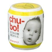 チューボ 1P [お出かけ用ほ乳ボトル 使いきりタイプ]