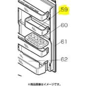 M20TT6118 [MR-C37W用小物ポケット]
