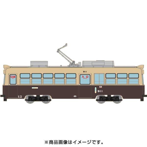 鉄道コレクション 広島電鉄900形 911号