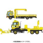 ザ・トラックコレクション 東名高速道路全線開通50周年 NEXCO中日本道路作業車2台セット