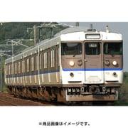 98324 [Nゲージ 115 2000系 JR西日本40N更新車・アイボリー 基本セット 4両]