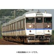 98325 [Nゲージ 115 2000系 JR西日本40N更新車・アイボリー 増結セット 4両]