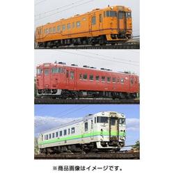 98336 [Nゲージ 道南いさりび鉄道 キハ40 1700形ディーゼルカーセット 3両]