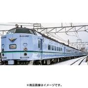 97911 [Nゲージ 限定 583系 きたぐに・JR西日本旧塗装セット 10両]