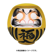 HKDM-11-YE-5 [福だるま 11号 黄色 【合格祈願・大願成就】 33×30×31cm]