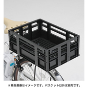 Q1H-OGG-Y00-103 [ブラック コンテナバスケット]