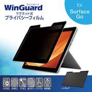 WIGSG10PF [WinGuard プライバシーフィルム Surface Go用]