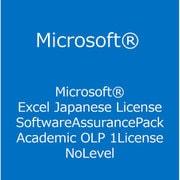 Excel Japanese License/SoftwareAssurancePack Academic OLP 1Licen [ライセンスソフト]