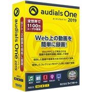 Audials One 2019 [DVD記録圧縮・動画関連ユーティリティ]
