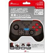 ANS-SW071BK [Nintendo Switch用 ジャスト ワイヤレスコントローラ ブラック]