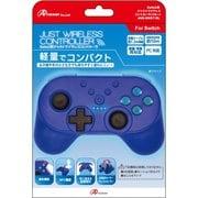 ANS-SW071BL [Nintendo Switch用 ジャスト ワイヤレスコントローラ ブルー]