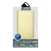 EP10000NY-GD [モバイルバッテリー/リチウムポリマー/2.1A/Energia NY 10000/薄型フラット/大容量/10000mAh/PSE適合/GOLD]