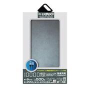 EP10000NY-GR [モバイルバッテリー/リチウムポリマー/2.1A/Energia NY 10000/薄型フラット/大容量/10000mAh/PSE適合/GRAY]