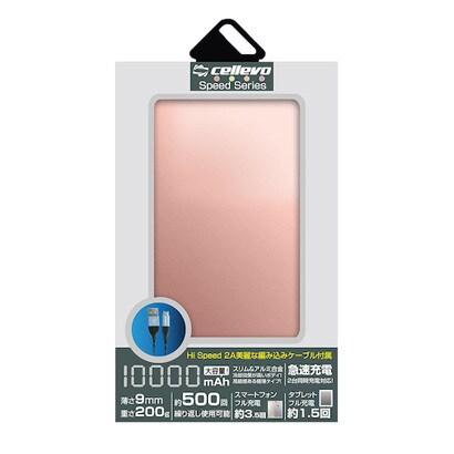 EP10000NY-RP [モバイルバッテリー/リチウムポリマー/2.1A/Energia NY 10000/薄型フラット/大容量/10000mAh/PSE適合/ROSEGOLD]