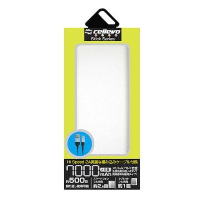 EP7000NY-SL [モバイルバッテリー/リチウムポリマー/2.1A/Stick NY 7000/スティック型/7000mAh/PSE適合/SILVER]