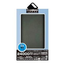 ME24000NY-BK [モバイルバッテリー/リチウムポリマー/2.1A/Cute ME NY 24000/大容量/24000mAh/PSE適合/BLACK]