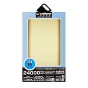 ME24000NY-GD [モバイルバッテリー/リチウムポリマー/2.1A/Cute ME NY 24000/大容量/24000mAh/PSE適合/GOLD]