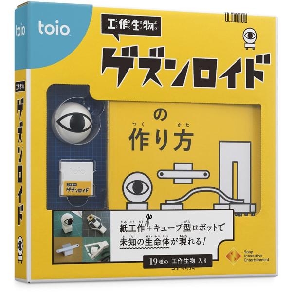 toio(トイオ)専用カートリッジ 工作生物 ゲズンロイド [TQJS-00002]