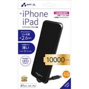 MB-L10000 BK [iPhone対応 充電ケーブル一体型10000mAhモバイルバッテリー]