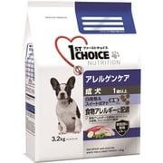 成犬アレルゲンケア 小粒白身魚&スイートポテト 3.2kg