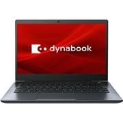 P1G8JPBL [Dynabook G8/13.3型/Core i7 8550U/メモリ 8GB/SSD 512GB/Windows 10 Home 64bit/Microsoft Office Home & Business 2019/オニキスブルー]
