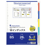 LT5025 [B5 ラミネートタブインデックス Wインデックス 5山×2組 26穴]