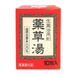 生薬浴用剤 薬草湯 10包 [入浴剤]